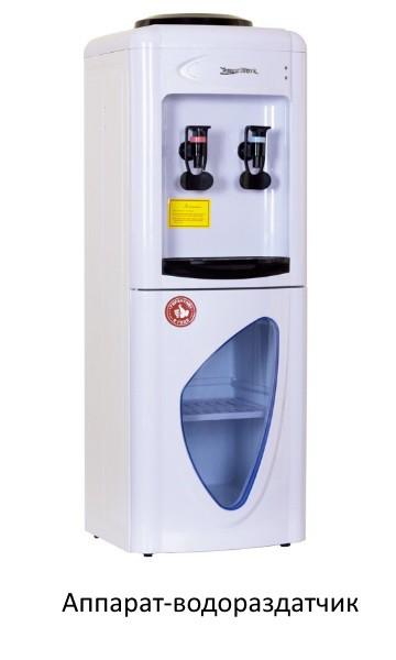 Aqua Work V760 CW