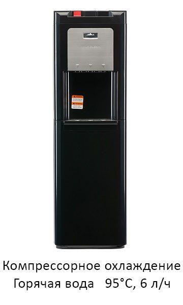 GLACIAL 8 LIECHK-SC-BP черный с платиной