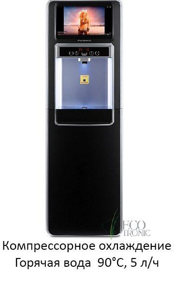 P5-LXAD с дисплеем для видео