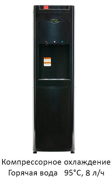 VIVA 75 IECHK-B черный