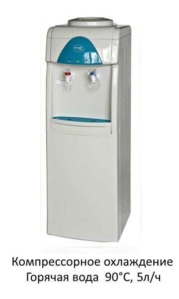Aqua Well 59В ПК