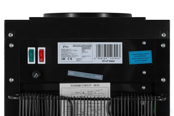 Кулер Ecotronic H1-LF Black 16