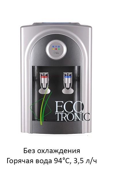 Ecotronic C21-TE Grey