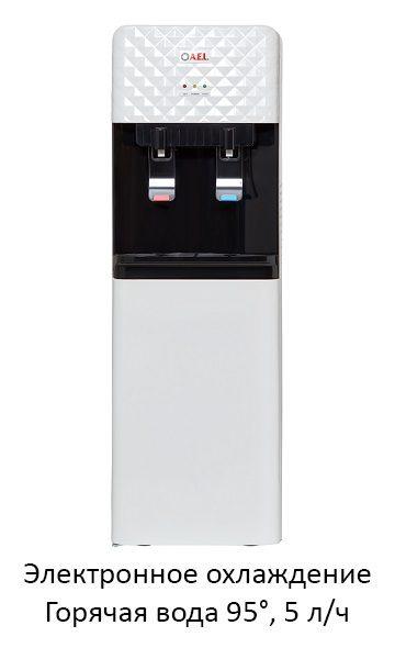AEL LD-AEL-88c whiteblack