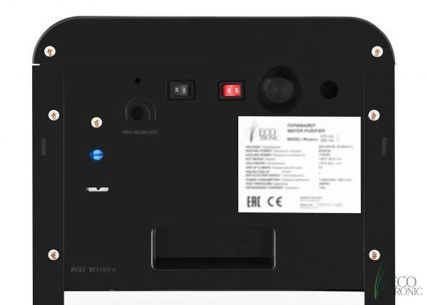 Пурифайер Ecotronic A60-U4L Black11