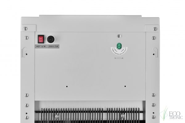 Пурифайер Ecotronic B3-U4LM silver11