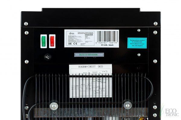 Пурифайер Ecotronic H1-U4L Black14