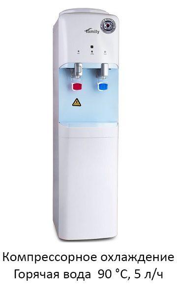 WONBONG AQP-1400