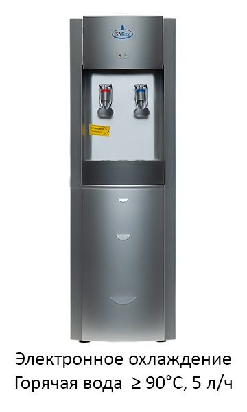 Кулер SMixx 89LD серый с серебром