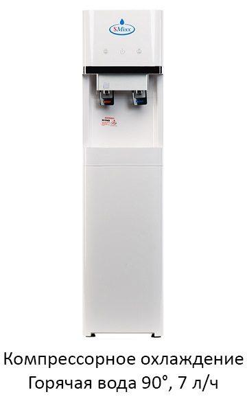 Кулер Smixx SF300C белый