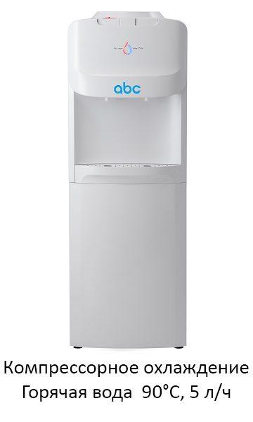 Кулер ABC V170