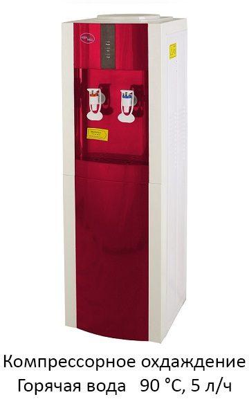 Кулер Aqua Well 16L-E AW ПК белый-красный
